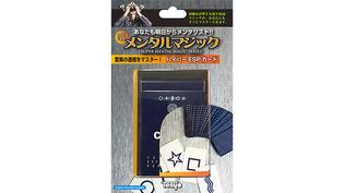 Tenyo 2017: Hyper ESP cards: T-272