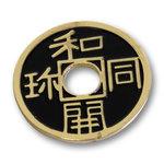 Chinese munt zwart