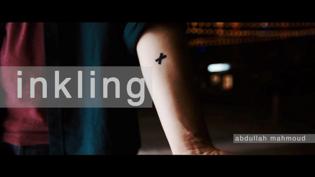 Shin Lim Presents INKLING by Abdullah Mahmoud