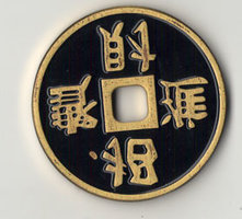 Chinese coin 4 cm