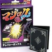 Card case Tenyo