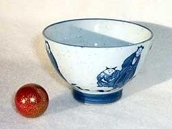 Chop cup teacup (Nielsen)