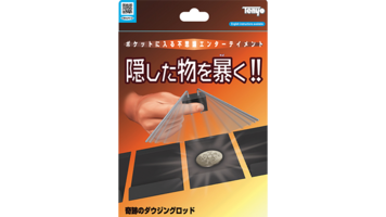 Miracle Dowsing Rods (T-280) Tenyo 2018