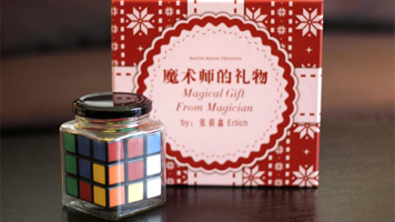 Magical Gift From Magician by Bacon Magic
