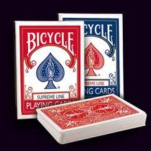 Biycle Supreme line rood