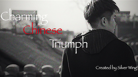 Presale: Charming Chinese Triumph  by Bocopo Magic & Silver Wing
