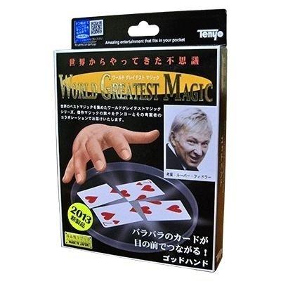 Card Surgery - Tenyo 2013