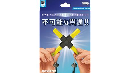 4-D Cross (T-290) Tenyo 2020
