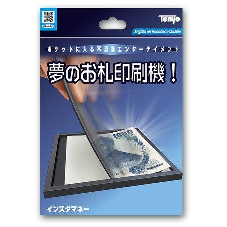 Print Impress (T-284) - Tenyo 2019
