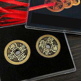 Chinese munten en lint