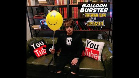 Balloon Burster by Taiwan Ben and Jeimin Lee