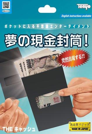 Blink Bank (T-300) Tenyo 2022