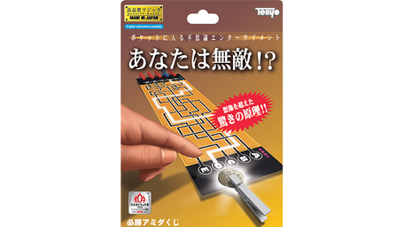Tenyo 2017: Magic Maze: T-268