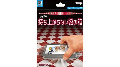 Ultra Gravity Box (T-289) Tenyo 2020