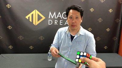 Ultimate Cube by Takamiz Usui